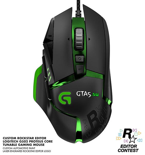 Геймерская мышь G510 Proteus Core