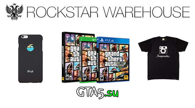 rockstar warehouse black friday