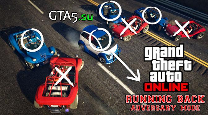 Бегущий — новый режим в GTA Online