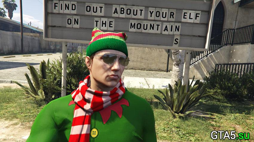 Праздничные костюмы в GTA Online доступны бесплатно