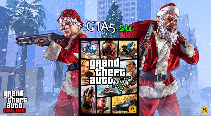 GTA 5 NY