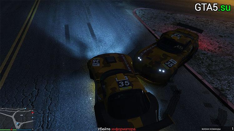 Banshee 900R GTA Online