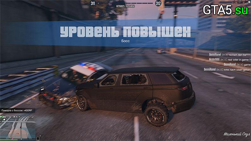 Босс в GTA Online