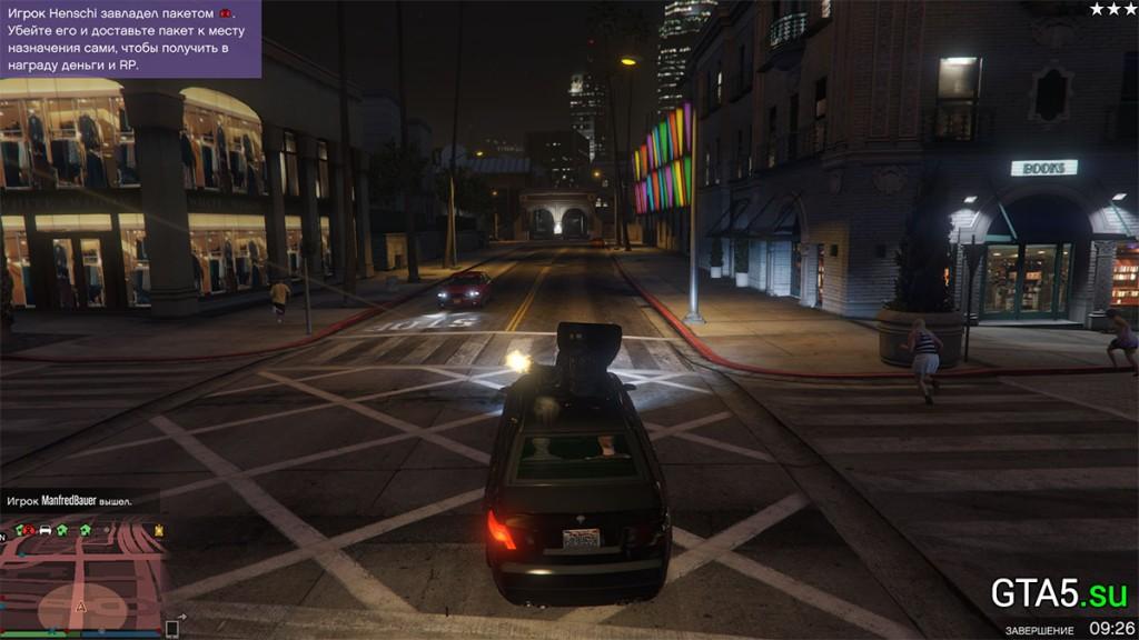 Работа громилы в GTA Online