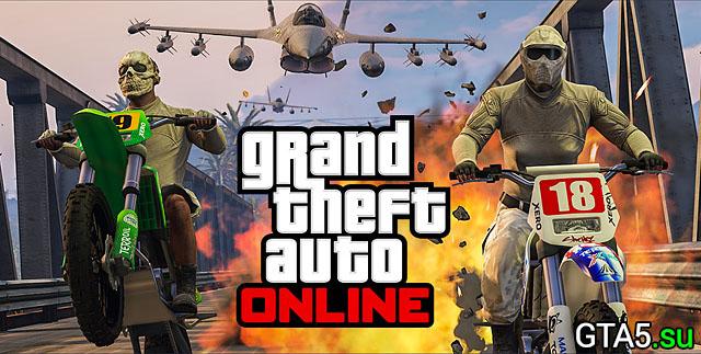Противостояния GTA Online