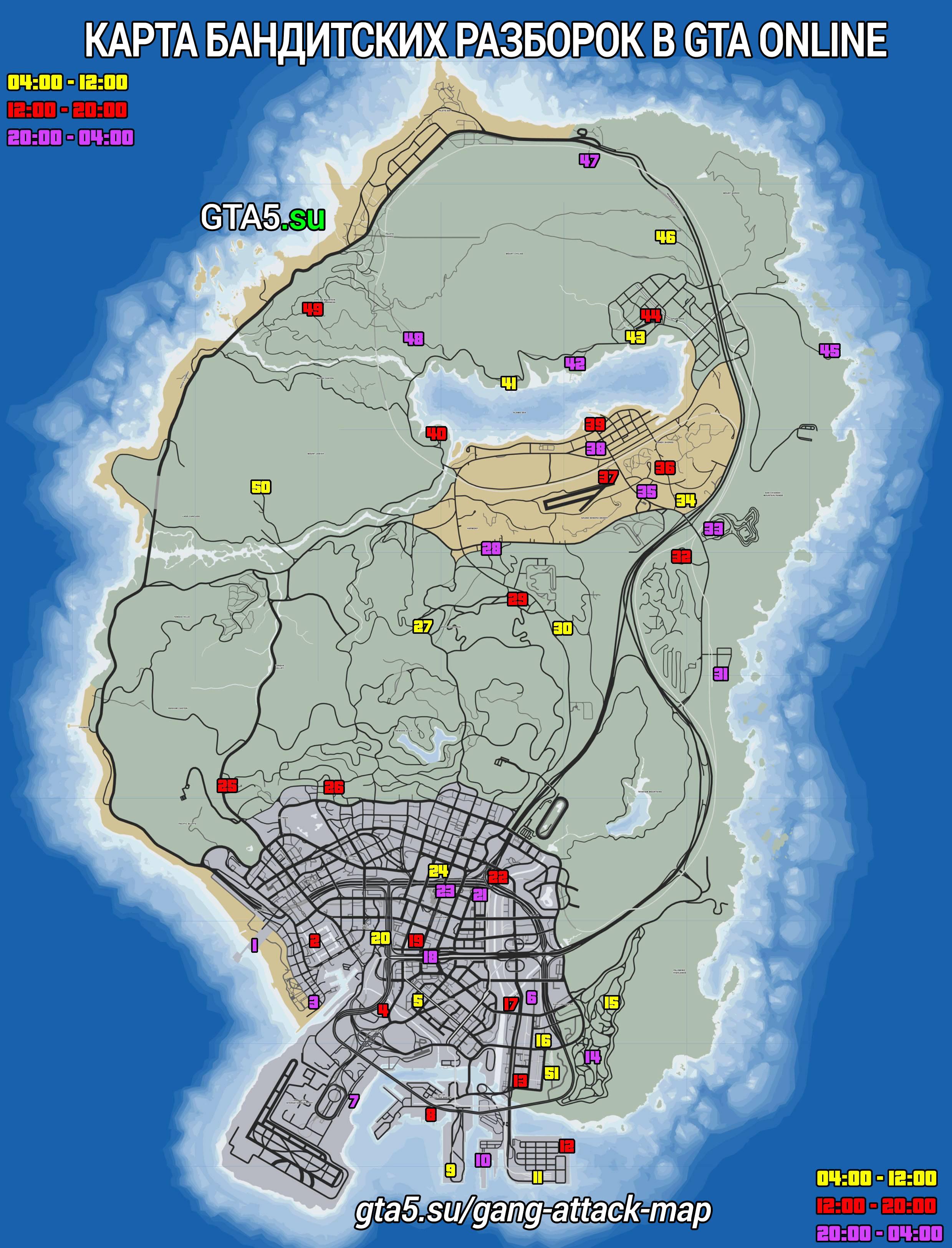 Как играть в gta 5 в свободном режиме на карте русский рулетка онлайн