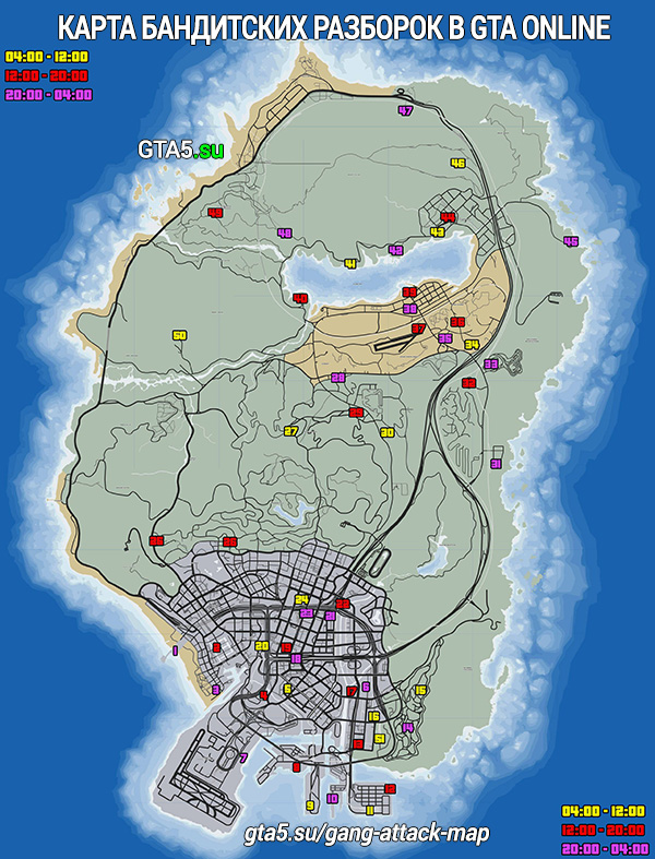 Карта Бандитская разборка
