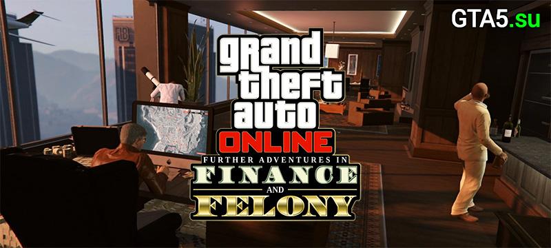 GTA Online: Новые приключения бандитов и мошенников — официальный трейлер