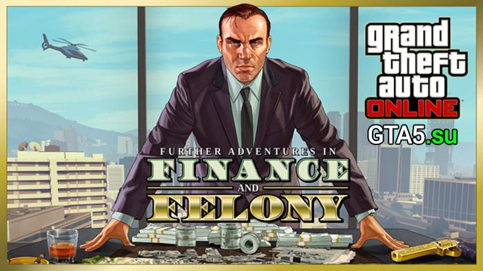 Вышло обновление «Новые приключения бандитов и мошенников» для GTA Online