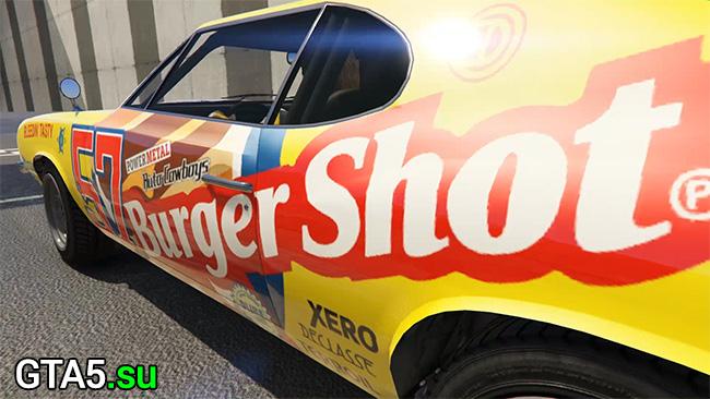 Маслкар Burger Shot