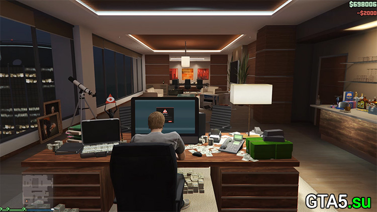 Офис шефа