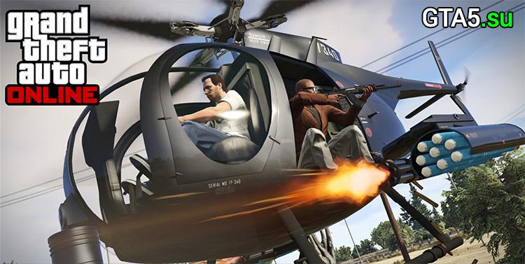 Бонусы GTA Online — Warstock, Зона десантирования и парашютизм