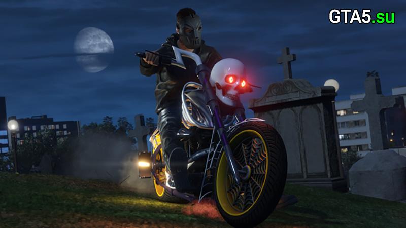 Хэллоуин 2016 в GTA Online — праздничные бонусы и транспорт