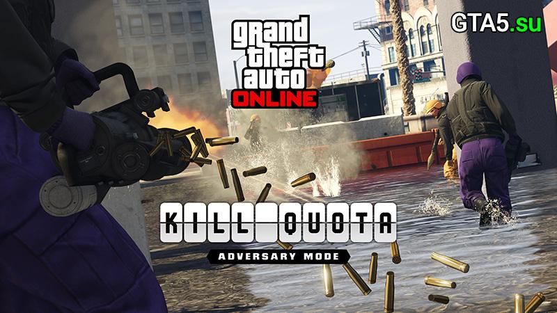 Квота на убийства, Youga Classic и День Благодарения в GTA Online