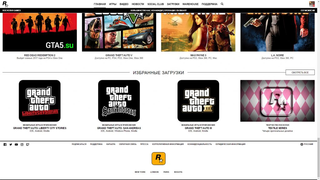how to delete rockstar social club program
