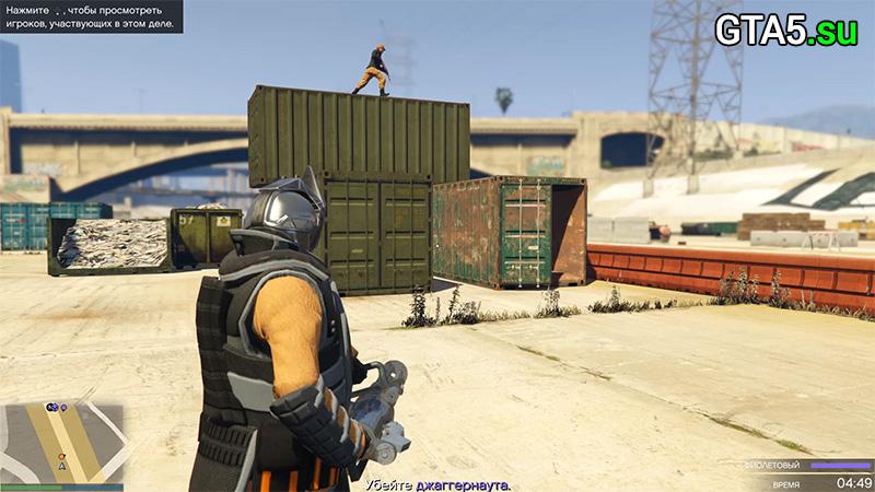 Геймплей GTA Online