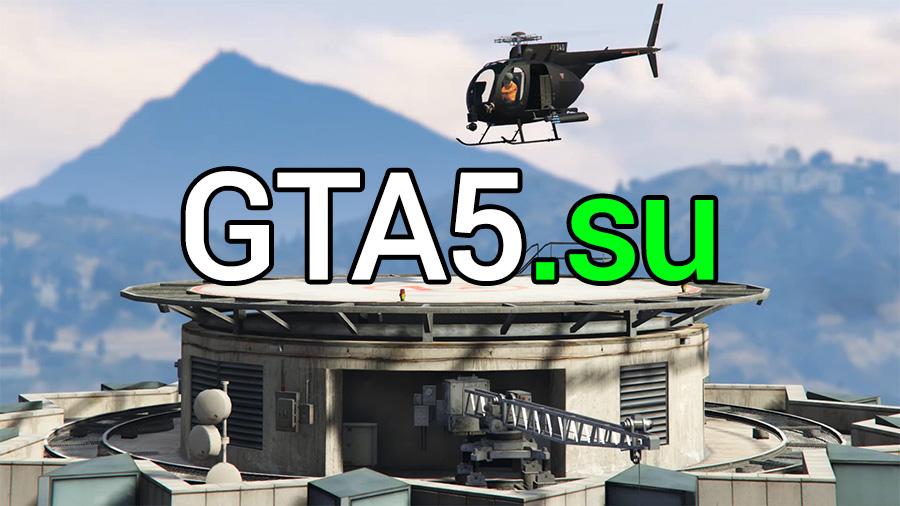 пять лет GTA5.su