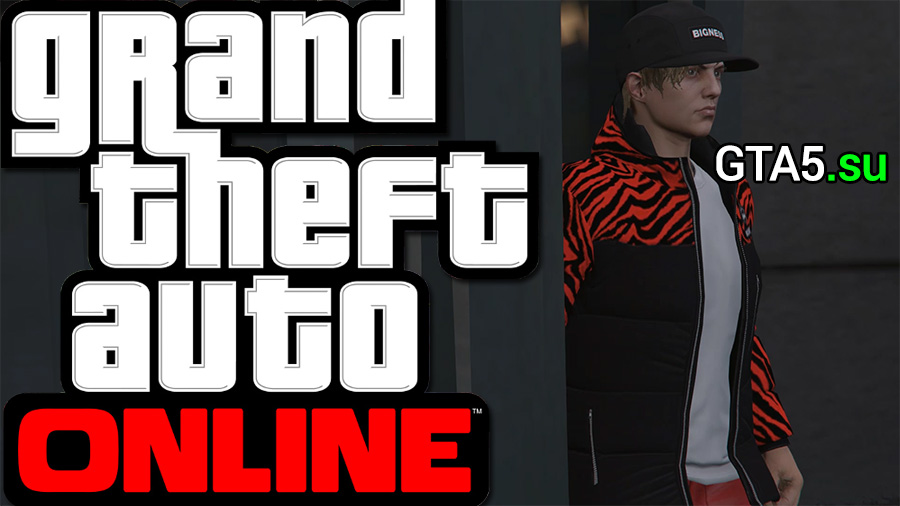 Последняя возможность перенести персонажа GTA 5 Online на PC, Xbox One и PS4