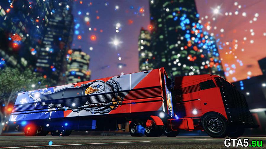 Праздник День независимости в GTA Online с подарками от Rockstar Games