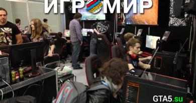 видео игромир 2016