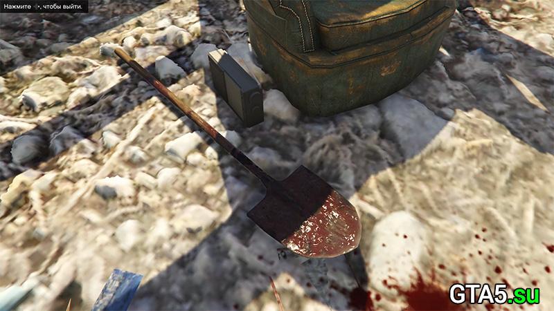 Окровавленная лопата
