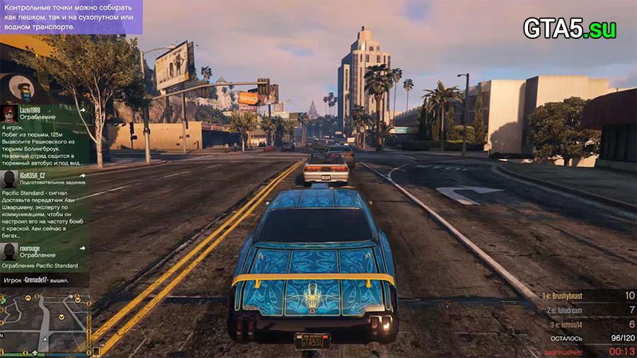 Обновление 1.11 для Grand Theft Auto V