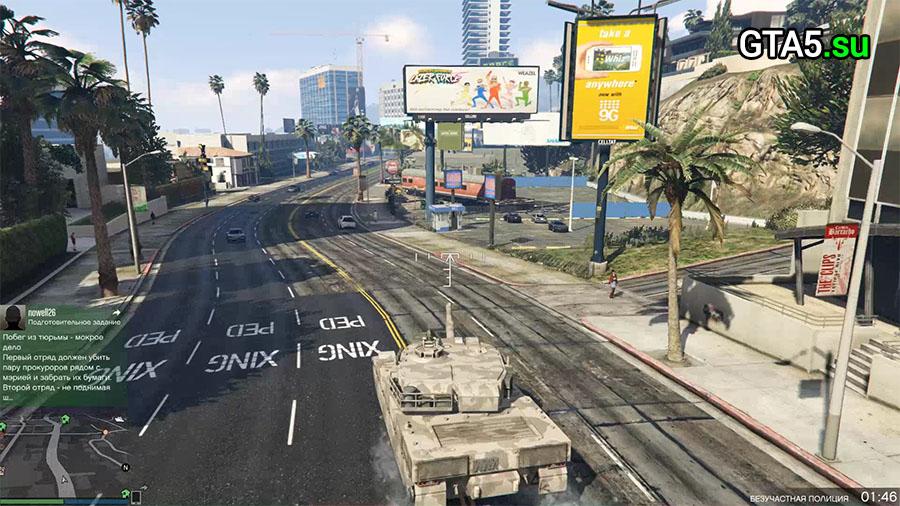 Обновление 1.12 для Grand Theft Auto V