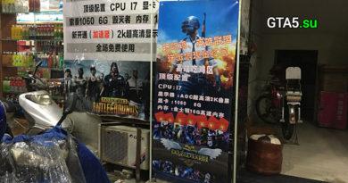 PUBG в Китае