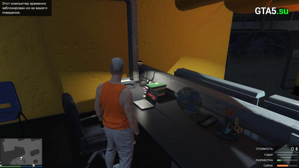Скриншот заблокированного компьютера