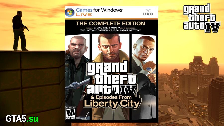 Купить GTA 4
