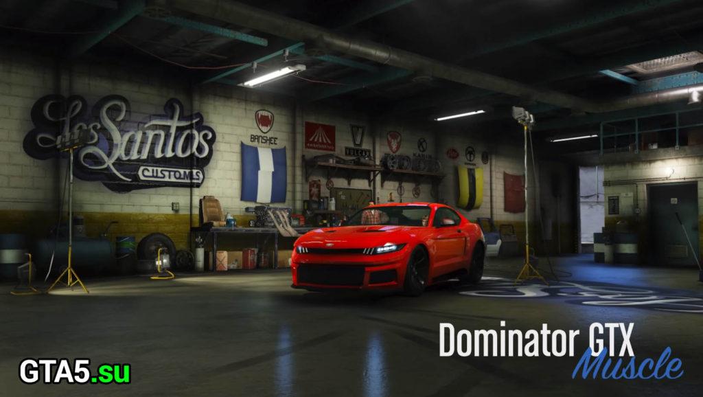 Vapid Dominator GTX
