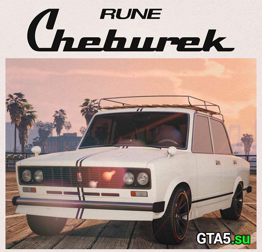 RUNE Cheburek