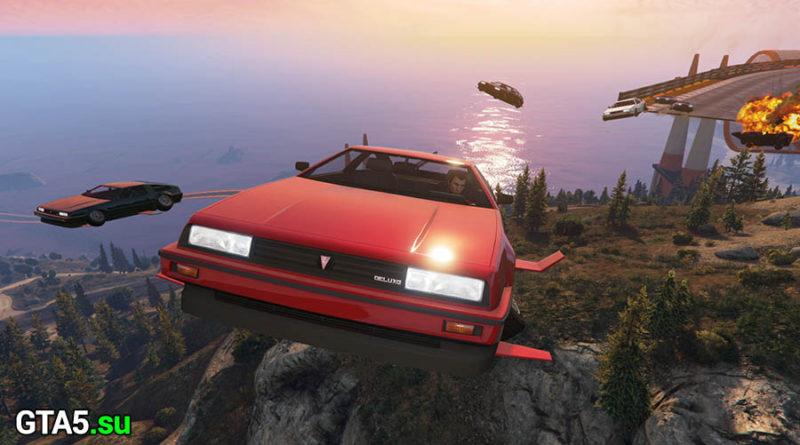 Особые гонки в GTA Online
