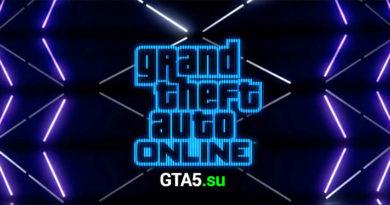 Ночные клубы в GTA Online