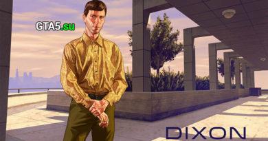 Диджей Dixon