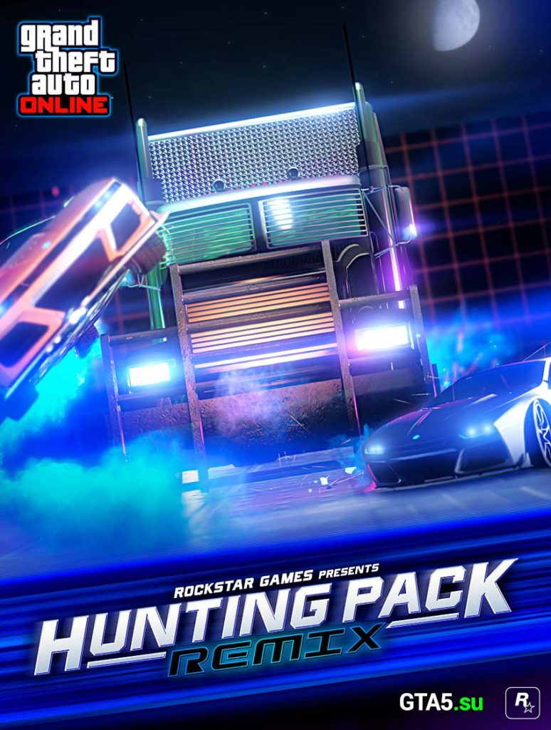 Hunting Pack Remix