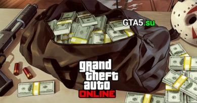 Деньги в GTA Online