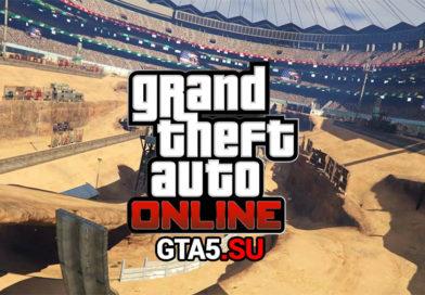 Быстрее таймера GTA Online
