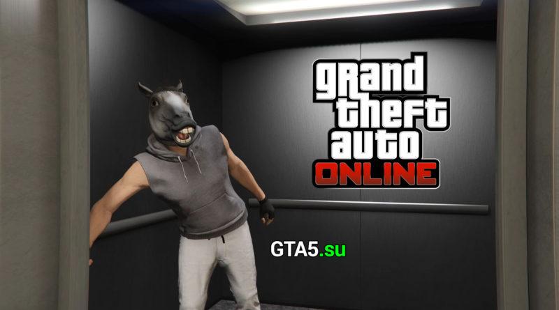 Все маски в GTA Online
