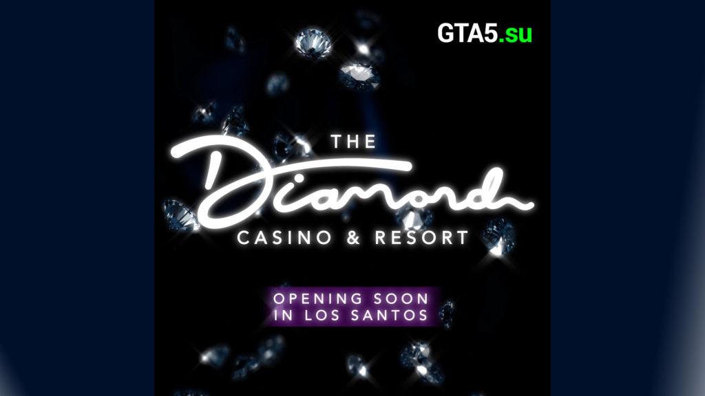 Казино-отель Diamond