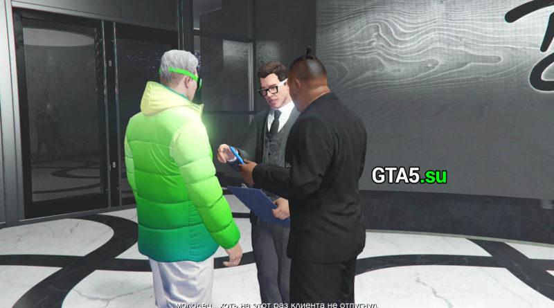 Сетевая политика Rockstar Games