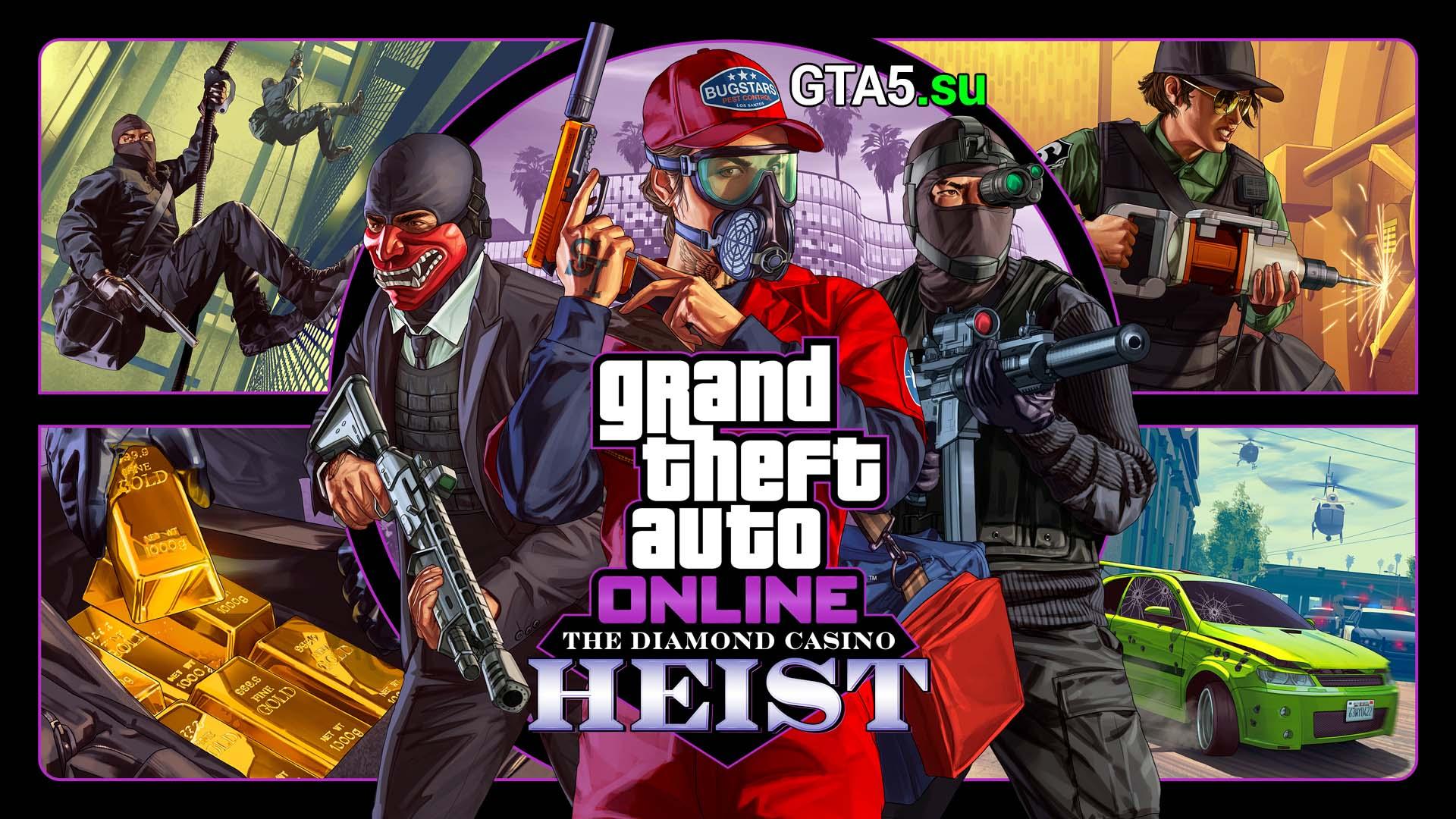 Преступник ограбит казино как правильно играть в онлайн рулетку