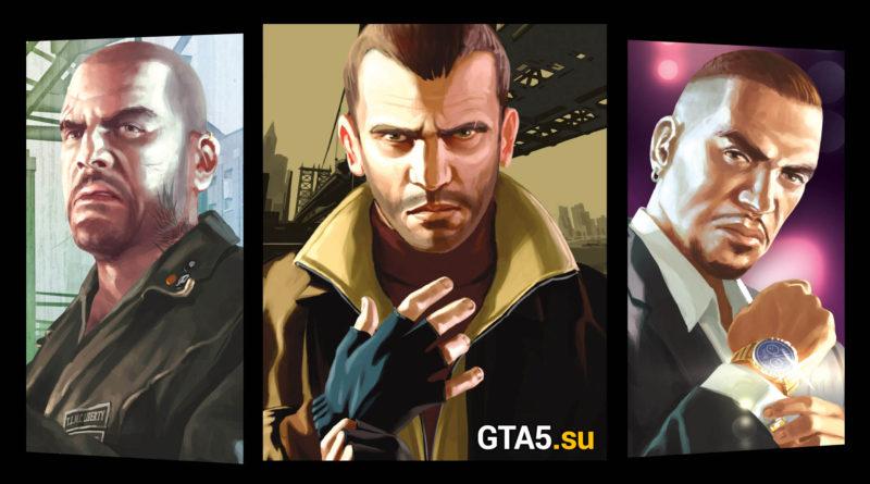 GTA IV Complete Edition