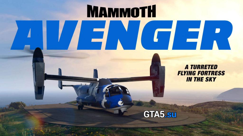 Mammoth Avenger