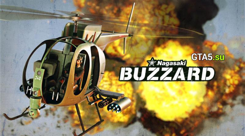 Nagasaki Buzzard