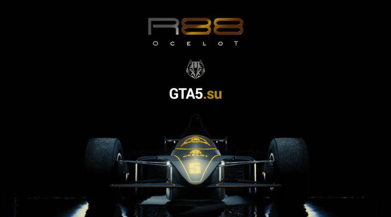 Ocelot R88