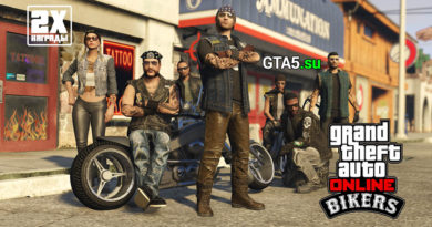 Байкеры GTA Online