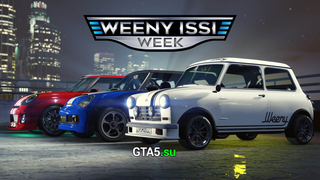 Weeny Issi