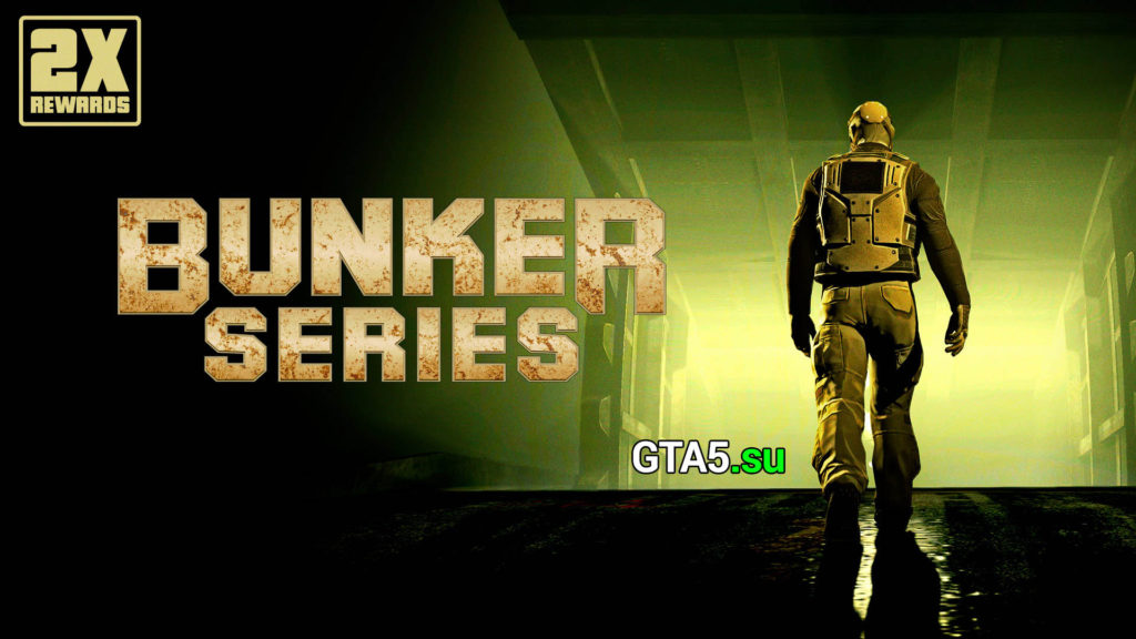 Бункер GTA Online
