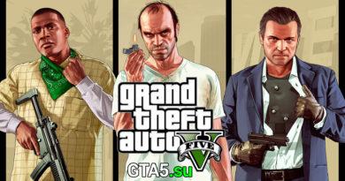 GTA 5 выйдет на PlayStation 5